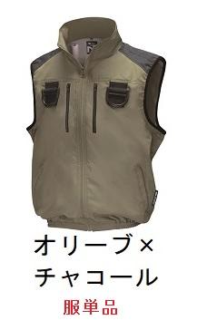 【直送品】 空調服 【服のみ】 NC-1131 オリーブXチャコール 2Lサイズ (フルハーネス・ベストタイプ・スーパーチタン)