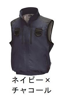 【直送品】 空調服 NC-1131C ネイビーXチャコール 5Lサイズ (フルハーネス・ベストタイプ・スーパーチタン 大容量バッテリーセット)