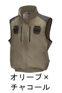 【直送品】 空調服 NC-1131C オリーブXチャコール 2Lサイズ (フルハーネス・ベストタイプ・スーパーチタン 大容量バッテリーセット)
