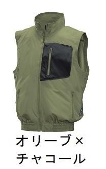 【直送品】 空調服 NC-3010C オリーブXチャコール 4Lサイズ (ベストタイプ 大容量バッテリーセット)