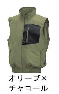 【直送品】 空調服 NC-3010C オリーブXチャコール Mサイズ (ベストタイプ 大容量バッテリーセット)