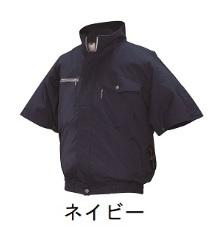 【直送品】 空調服 ND-2011C ネイビー Lサイズ (前ポケ半袖・綿・立ち襟 大容量バッテリーセット)