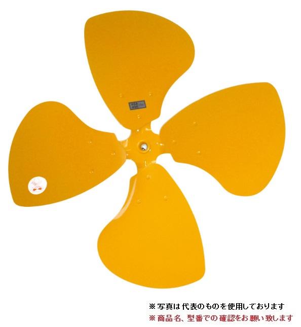 【直送品】 スイデン アルミニウム製ハネ SF-50FN-F (6079000000) 《工場扇オプション》