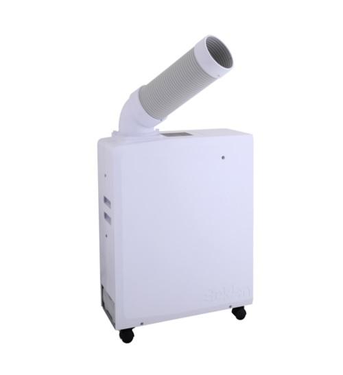 【直送品】 スイデン ポータブルスポットエアコン 白色 自動首振り装置なし(100V) SS-16MZW-1 《スポットエアコン》 【大型】