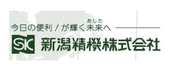 新潟精機 鋼ピンゲージセット AG-5B (203052) (AGシリーズ)(シャンク付)