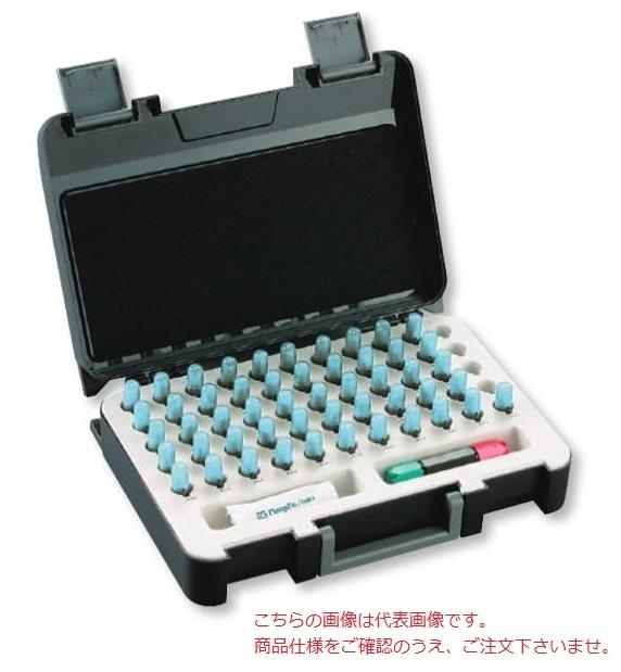 新潟精機 メンテナンスライン付ピンゲージセット AML-8A (370081) (AMLシリーズ)