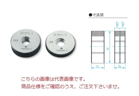 新潟精機 限界ねじリングセット GRIR2-0204 (380204)