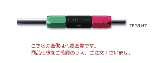 新潟精機 超硬限界プラグゲージ H7 TPG13-H7 (393330) (工作用)