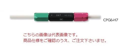 新潟精機 セラミック限界プラグゲージ H7 CPG8-H7 (393480) (工作用)