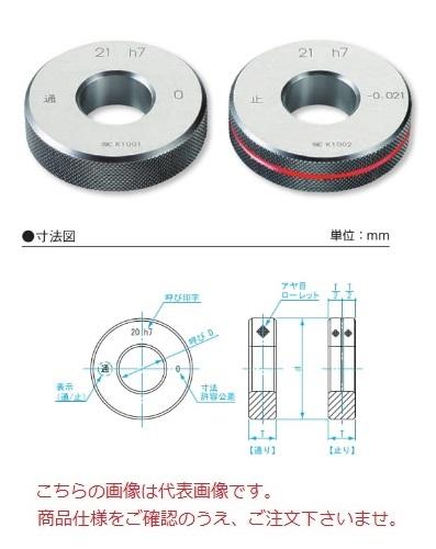 新潟精機 鋼限界リングゲージ h7 LR11-h7 (394010)