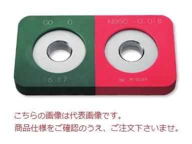 新潟精機 鋼限界リングゲージ h7 HKLR10-h7 (395010) (保護カバー付)