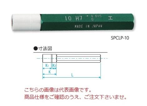 新潟精機 セラミック ステップ限界栓ゲージ H7 SPCLP-25 (398025)