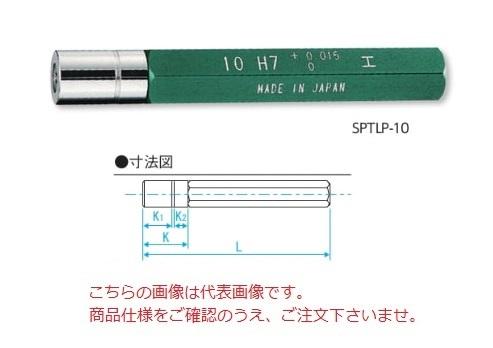 新潟精機 超硬 ステップ限界栓ゲージ H7 SPTLP-15 (398115)