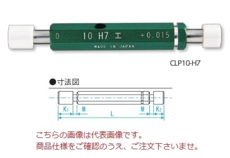 新潟精機 セラミック限界栓ゲージ H7 CLP15-H7 (399015) (工作用)