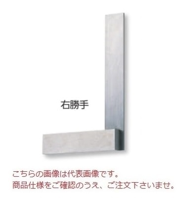 新潟精機 勝手スコヤ TRS-R300 (003009) (右勝手)