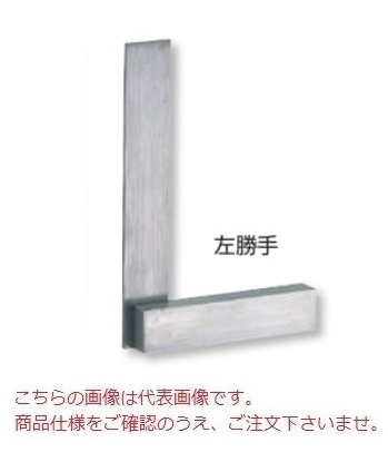 【直送品】 新潟精機 勝手スコヤ TRS-L2000 (003127) (左勝手) 【大型】
