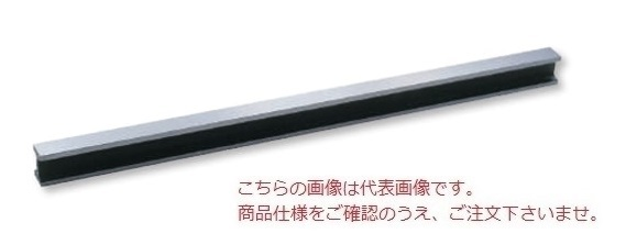 【直送品】 新潟精機 工形ストレートエッジ R-B1000H (004617) (B級焼入品) 【大型】
