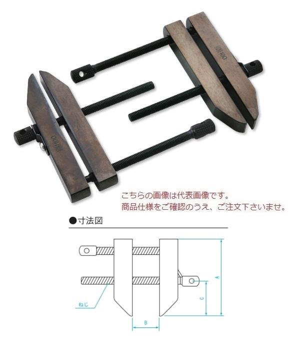 新潟精機 平行クランプ PC-250 (006509)