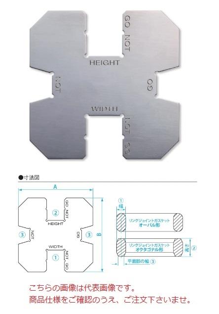 新潟精機 ガスケット幅・高さ測定限界ゲージ GST-6 (007483)