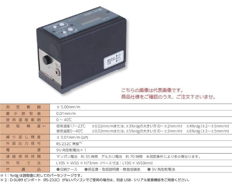 新潟精機 レベルニック DL-m3 (010015) (DL-m3シリーズ)