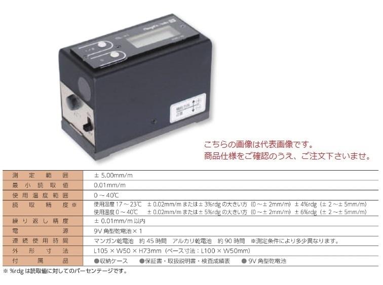 新潟精機 レベルニック DL-m1 SUS (010117) (DL-m1シリーズ)