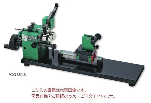 新潟精機 Sライン 偏心度測定システム ROG-353LS (010212) (ロングベース)