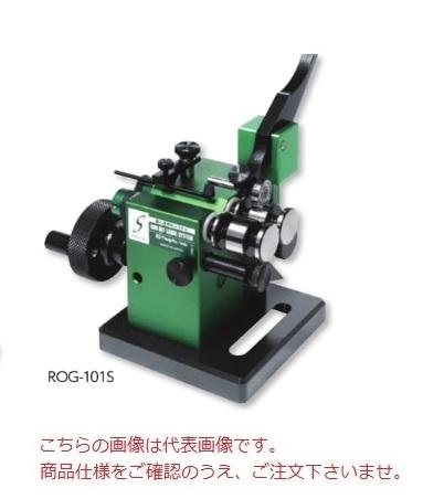 新潟精機 Sライン 偏心度測定システム ROG-103S (010214) (クランプベース)