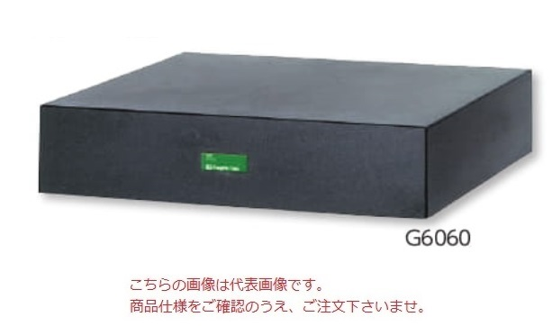 【直送品】 新潟精機 精密石定盤 G3030 (151001) (0級相当品) 【大型】