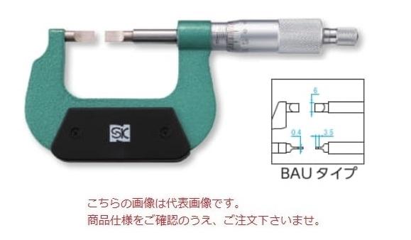 新潟精機 直進式ブレードマイクロメータ MC201-50BAU (151474)
