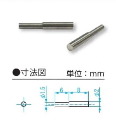 新潟精機 ベンチテーブル用ピン測定子 BT-CA20 (151776)
