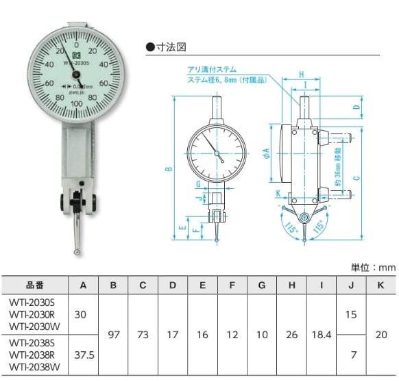 新潟精機 ダイヤルインジケータ WTI-2030S (151921)