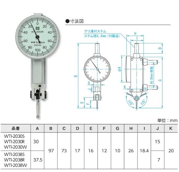新潟精機 ダイヤルインジケータ WTI-2038W (151930)