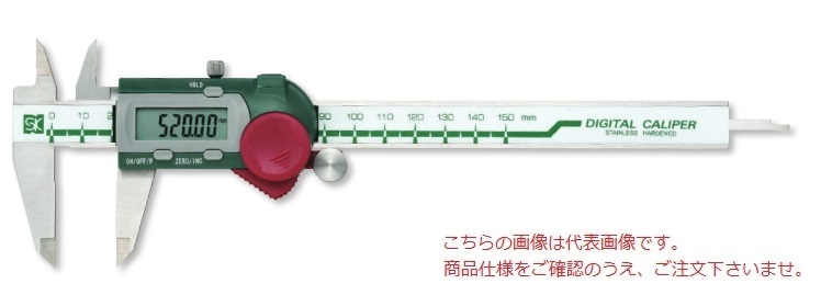 新潟精機 デジタルノギス GDCP-200 (151961) (プリセットタイプ)