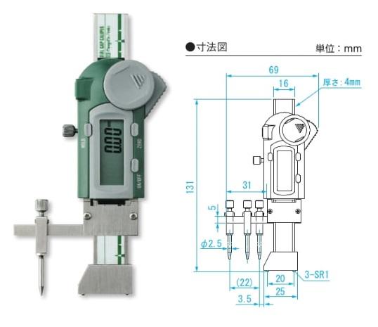 新潟精機 デジタルギャップキャリパ GDG-3R-S1 (152302) (3点支持ベース)