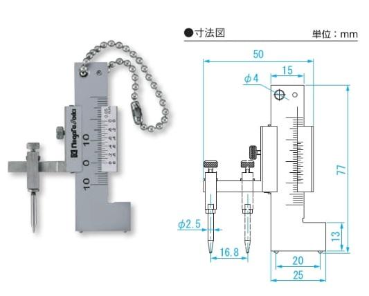 新潟精機 ギャップキャリパ GVG-2R-S1 (152339) (2点支持ベース)