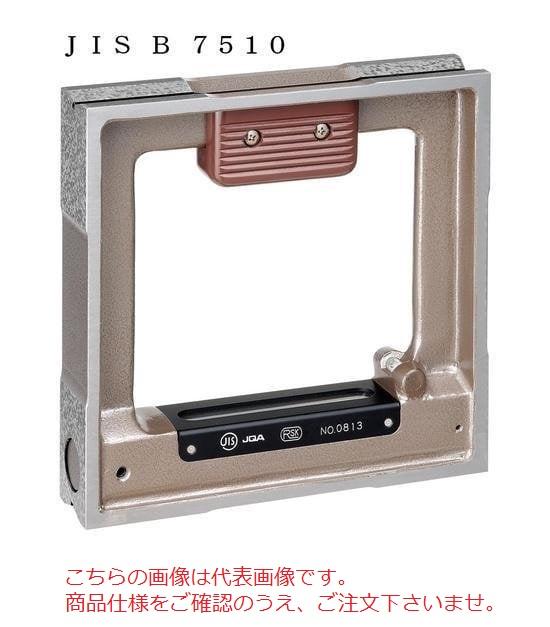 新潟理研測範 精密角形水準器 NO.541A-200-0.02 (541A-200-002) (JIS A級)