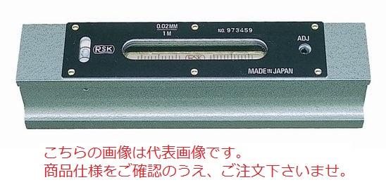 新潟理研測範 精密平形水準器 NO.542-450-0.02 (542-450-002) (一般工作用)