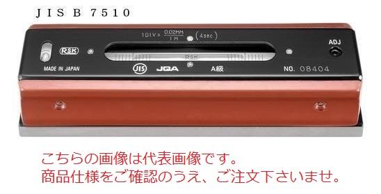 新潟理研測範 精密平形水準器 NO.542A-250-0.02 (542A-250-002) (JIS A級)