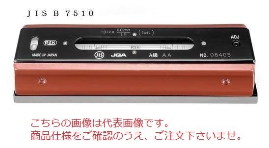 新潟理研測範 精密平形水準器 NO.542AA-200-0.1 (542AA-200-01) (JIS A級 AA)