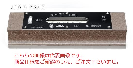 新潟理研測範 精密平形水準器 NO.542B-150-0.05 (542B-150-005) (JIS B級)