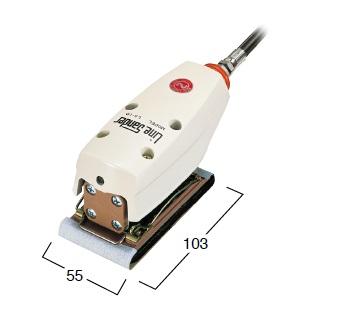 日東工器 研磨機 LS-10 (00168) (ラインサンダー)