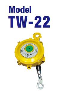 日東工器 スプリングバランサ TW-22 (33827) (タイゴン)