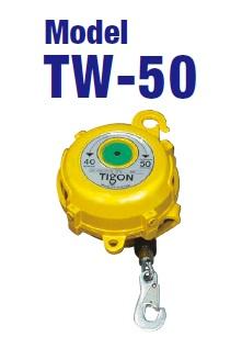 日東工器 スプリングバランサ TW-50 (33840) (タイゴン)
