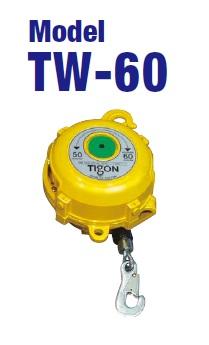 日東工器 スプリングバランサ TW-60 (33841) (タイゴン)