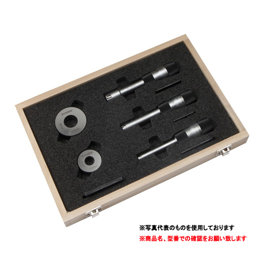 ノガ・ジャパン (バウアーズ) XTA アナログボアゲージセット SMXTA2M (リングとヘッドのセット品)