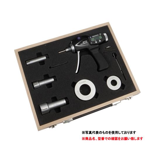 ノガ・ジャパン (バウアーズ) XT3 ホールマチックボアゲージセット SXTH5M-XT3