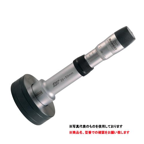 週間売れ筋 XT (バウアーズ) (設定リング付):道具屋さん店 XTA25M アナログボアゲージ ノガ・ジャパン-DIY・工具
