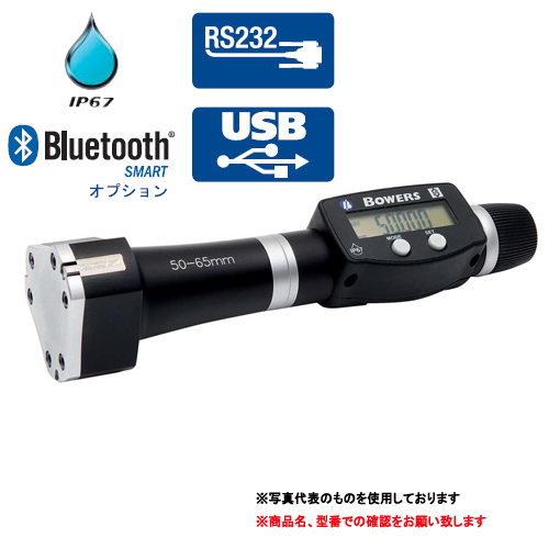 ノガ・ジャパン (バウアーズ) XT3 デジタルボアゲージ XTD6M-XT3 (設定リング付)