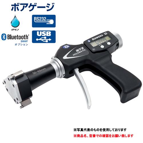 ノガ・ジャパン (バウアーズ) XT3 ホールマチックボアゲージ XTH5M-XT3 (設定リング付)