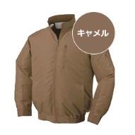 【直送品】 空調服 NA-101A キャメル 4Lサイズ (チタン・立ち襟 バッテリーセット) 『肩・袖補強あり』